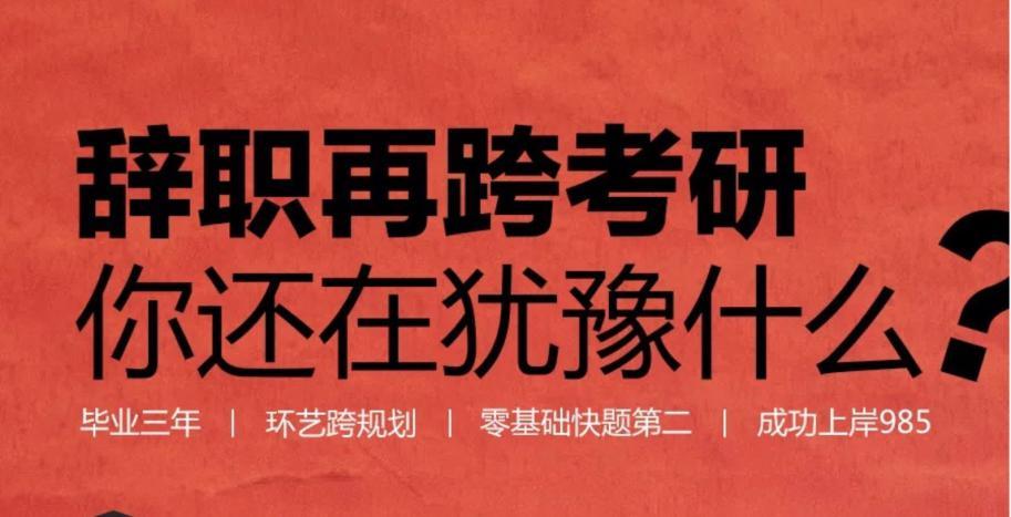 华中科技大学城市规划(快题第二名)经验分享