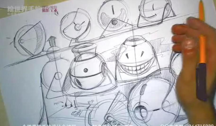 工业手绘设计视频课堂--音响设计